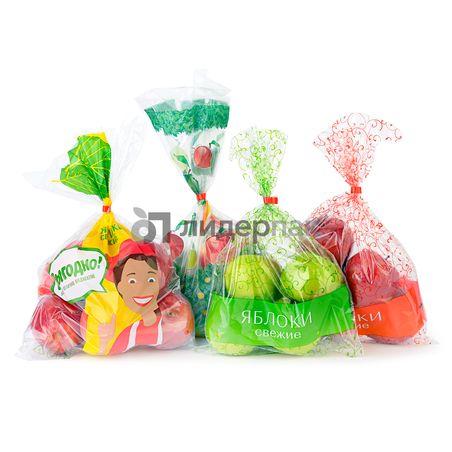 Пакеты для овощей #1